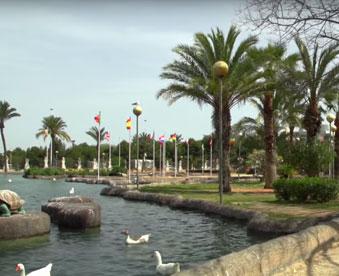 Parque-de-doña-sinforosa-con-banderas